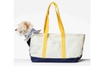 The Painter´s Wife Dog Carrier Constantin Navy and Yellow